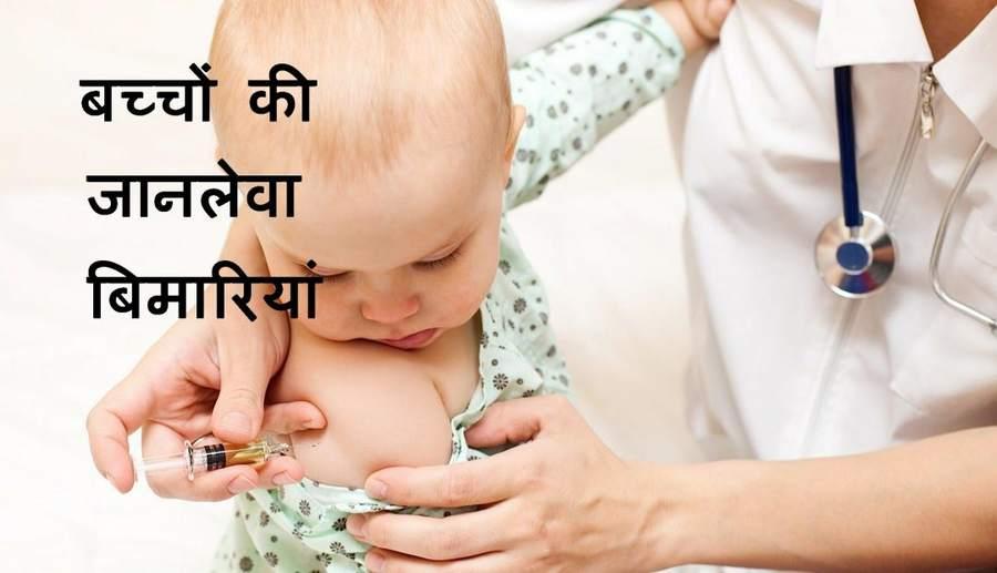 Bachon Ki Bimariyan – बच्चों की बीमारियाँ