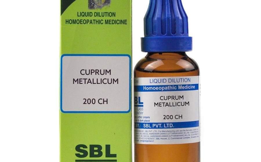 क्यूप्रम मेटैलिकम – Cuprum Metallicum In Hindi