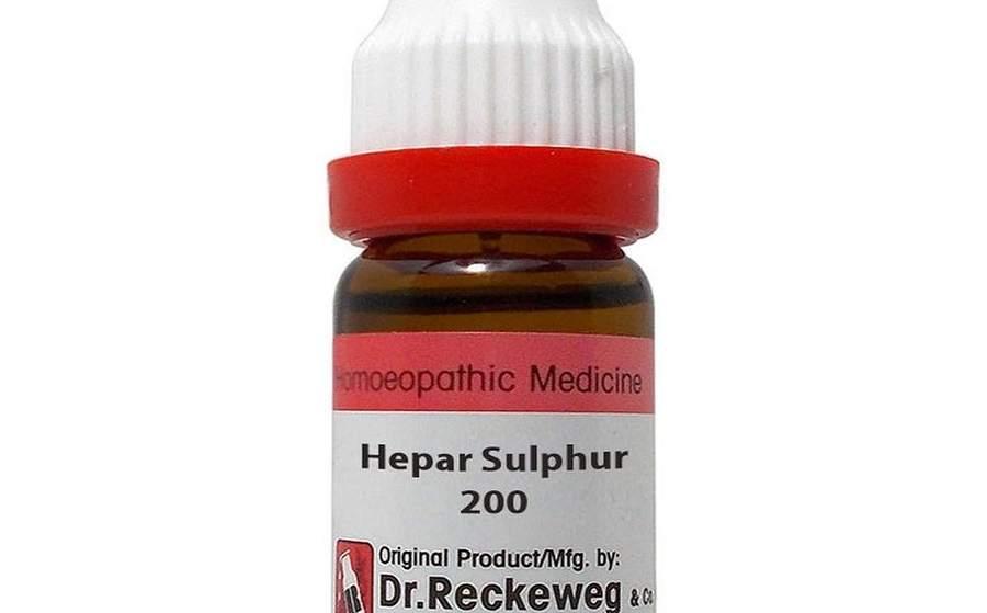 हिपर सल्फर – Hepar Sulph