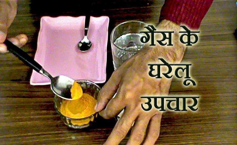 एसिडिटी का घरेलू उपचार – Acidity Ka Gharelu Upchar