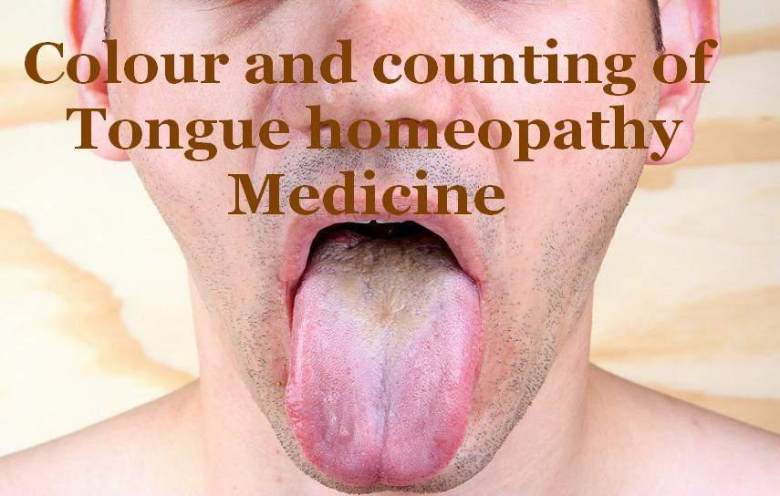 जीभ का रंग तथा लेप, जीभ पर काले धब्बे का होम्योपैथिक दवा