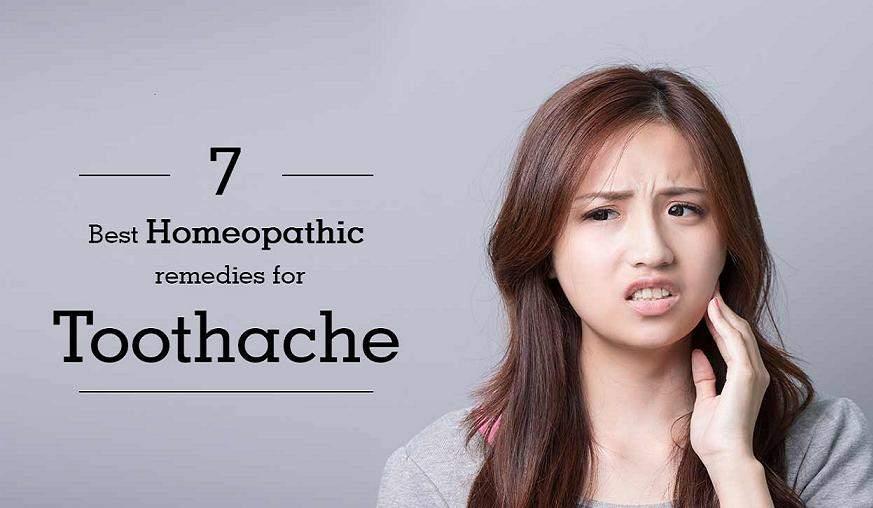 दांतों में दर्द का होम्योपैथिक दवा [ Homeopathic Medicine For Tooth Pain In Hindi ]